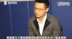 Il criminale stanato dagli agenti grazie al riconoscimento facciale