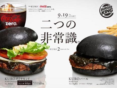 Hamburger nero proveniente dal Burger King giapponese