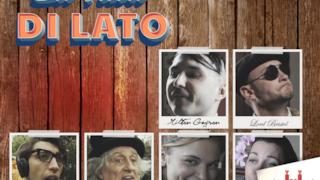 Quale ruolo hai nella Villa di Lato?