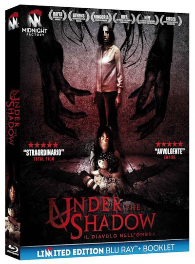 La copertina della limited edition