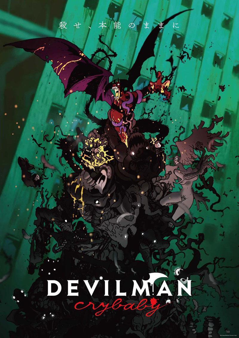 La locandina di Devilman crybaby