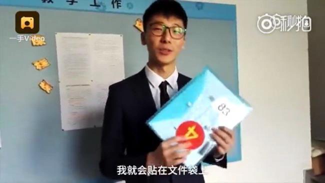 Il 18enne cinese che si è iscritto all'Università femminile