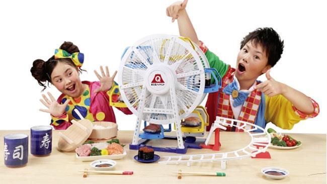 Una foto promozionale del gioco