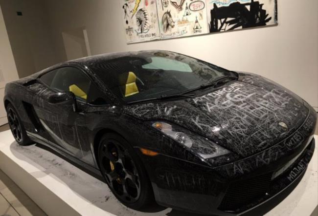 La Lamborghini Gallardo del museo danese