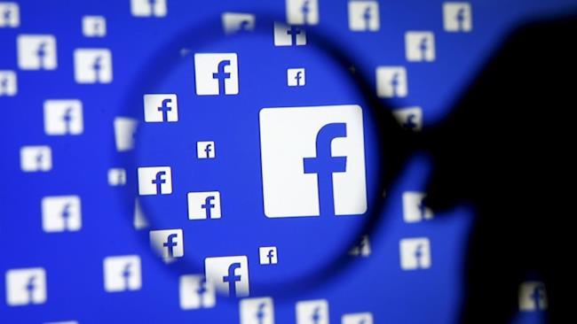Il simbolo di Facebook sotto osservazione