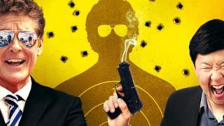 Un'immagine promozionale del film