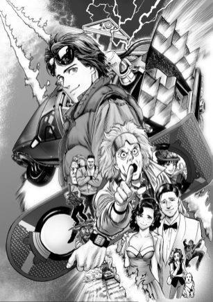 Una tavola del manga