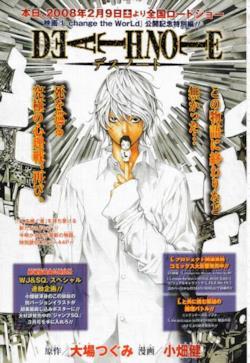 N (Near) su una cover del manga di Death Note