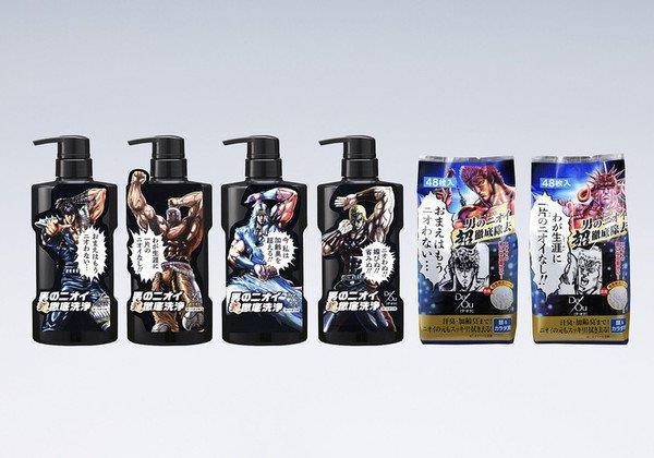 Tutti i prodotti della linea di bagnoschiuma di Ken il guerriero