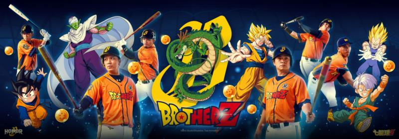 I Chinatrust Brothers e Dragon Ball