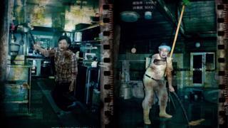 Gli zombie di Yamanashi
