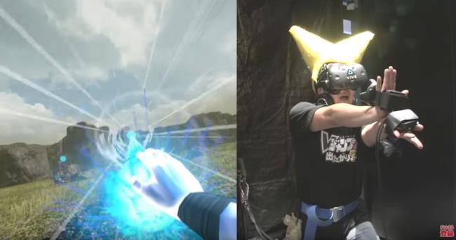 Lancia l'onda kamehameha di Dragon Ball con il simulatore VR