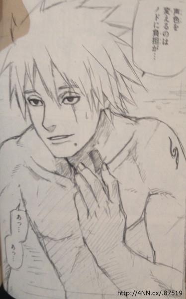 Kakashi svela il suo volto senza maschera in Naruto