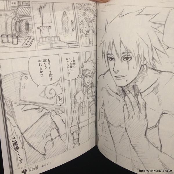 Kakashi si toglie la maschera e svela il suo volto ai lettori di Naruto