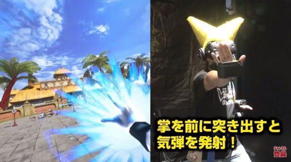 Dragon Ball, grazie al simulatore VR si può lanciare l'onda kamehameha