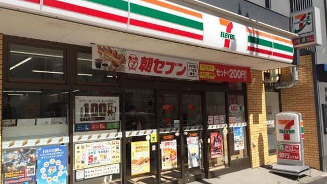 Il supermercato giapponese in cui una commessa ha messo in fuga un rapinatore con la forza bruta.