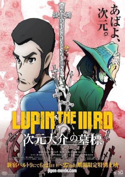 Lupin III: Jigen's Grave Marker sarà proiettato a Lucca