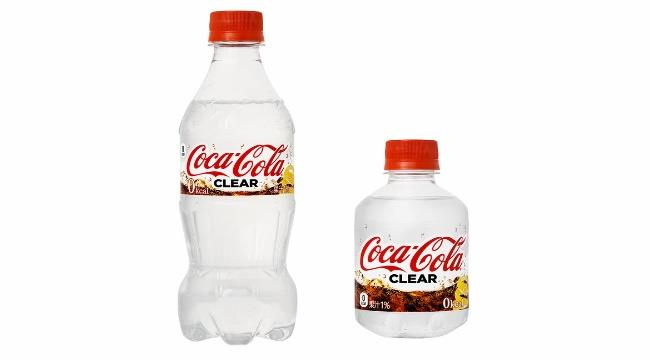 La foto della Coca-Cola