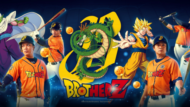I BrotherZ e Dragon Ball
