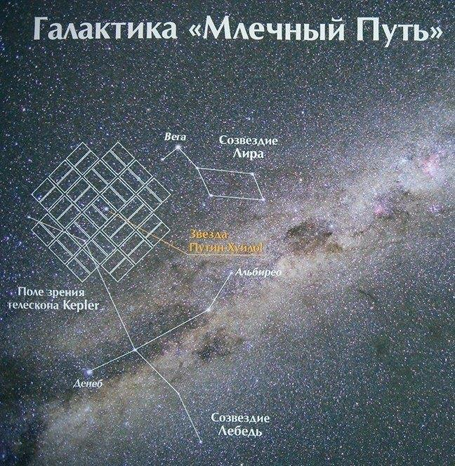 La stella dedicata a Putin su una mappa