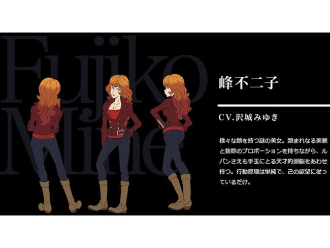 Chracter design di Fujiko nella nuova stagione di Lupin
