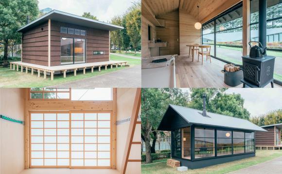 Mujirushi e le mini case giapponesi