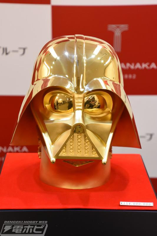 Il casco di Darth Vader in oro 24 carati