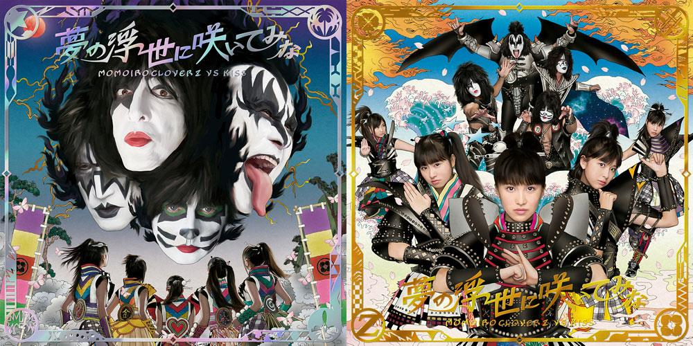 Kiss vs Momoiro Clover Z: la cover di CD e Blu Ray