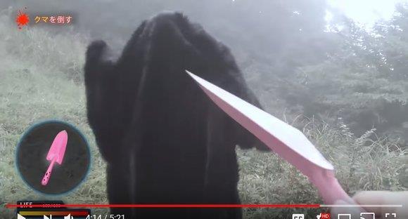 Un nuovo nemico a Kosugemura