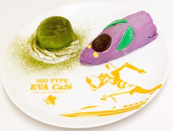 Un piatto ispirato alla serie Evangelion