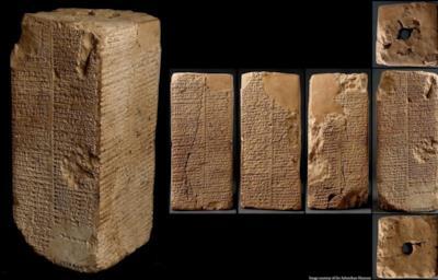 La lista degli antichi sovrani sumeri