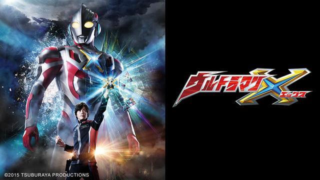 Il poster del live-action Ultraman X
