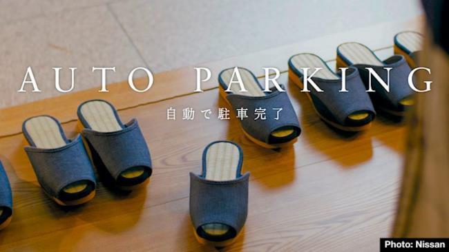 Le pantofole che si parcheggiano da sole
