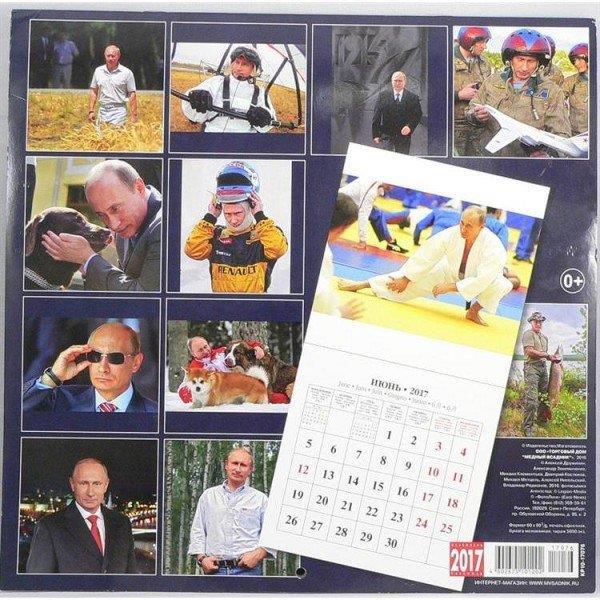 Le 12 immagini che compongono il calendario 2017 di Putin