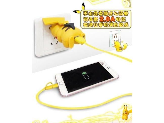Il carica cellulare a forma di Pikachu