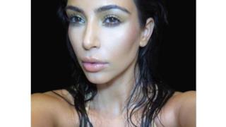 Kim Kardashian sulla copertina di Selfish