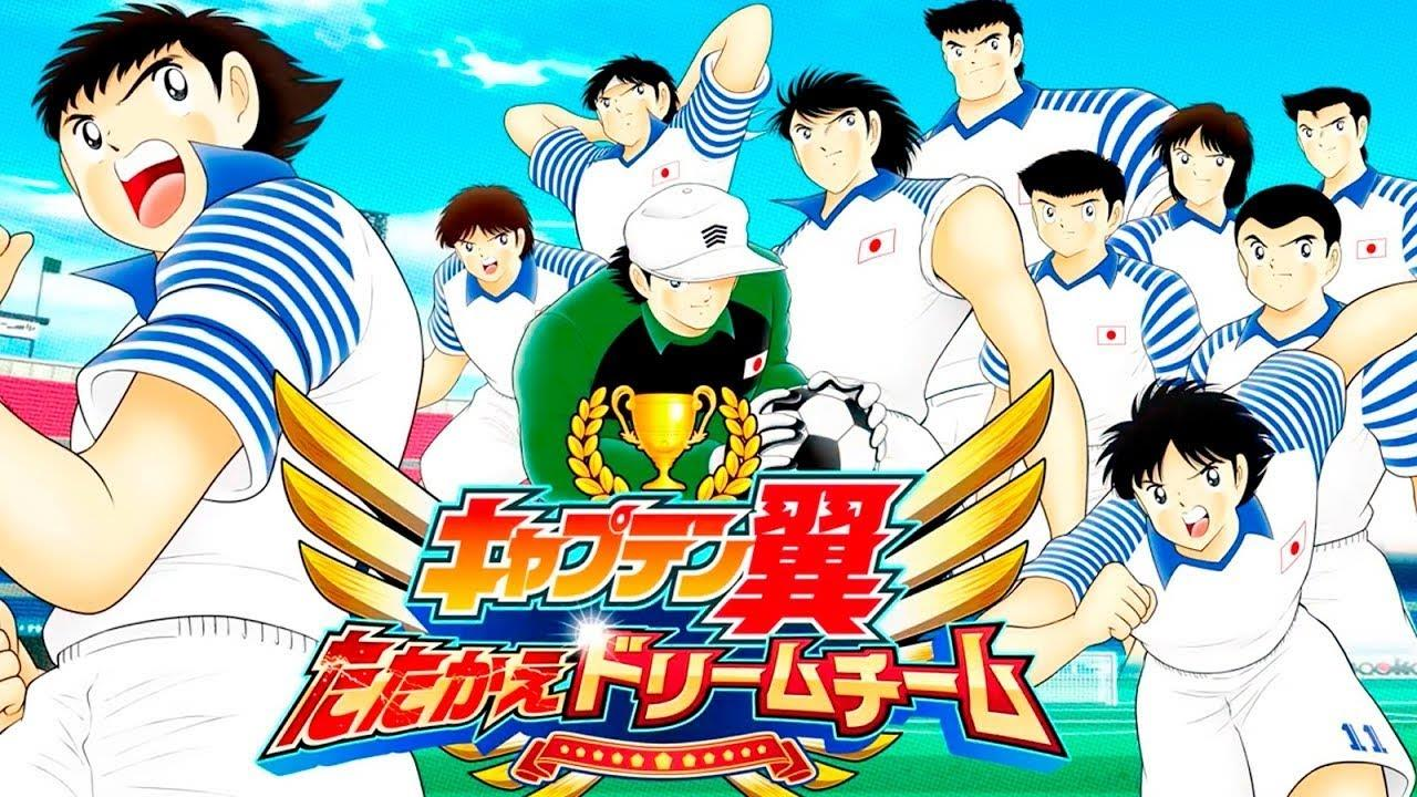 Kids Dream è la nuova serie manga ispirata a Capitan Tsubasa