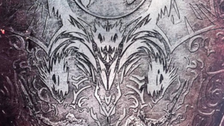 Un dettaglio del poster del film