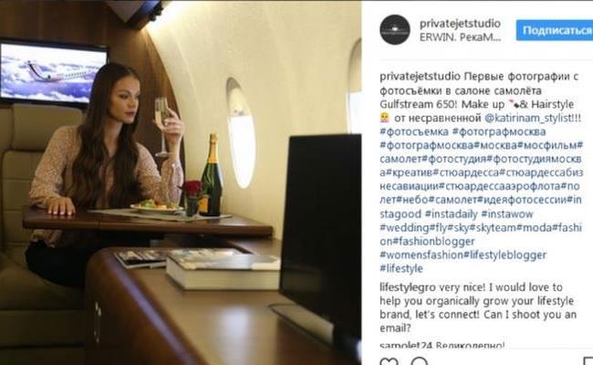Con Private Jet Studio potrete scattare foto su un jet privato fingendovi un vip di Instagram