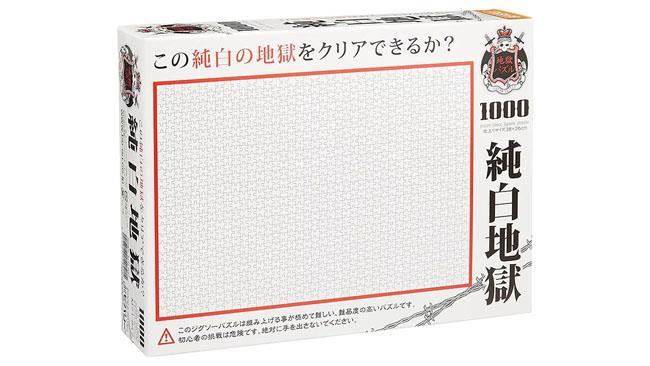 La foto della scatola