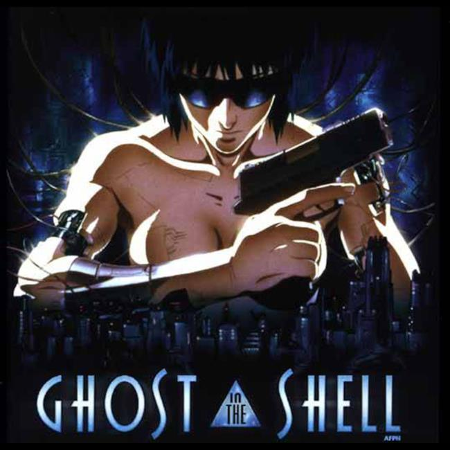 Locandina di Ghost in the Shell