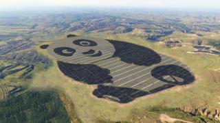 Foto aerea della centrale fotovoltaica in Cina.