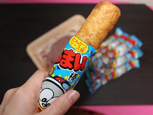 Lo snack chiamato Umaibo
