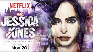 Ecco i poster che Netflix ha mostrato per la promozione della sua prossima serie Jessica Jones