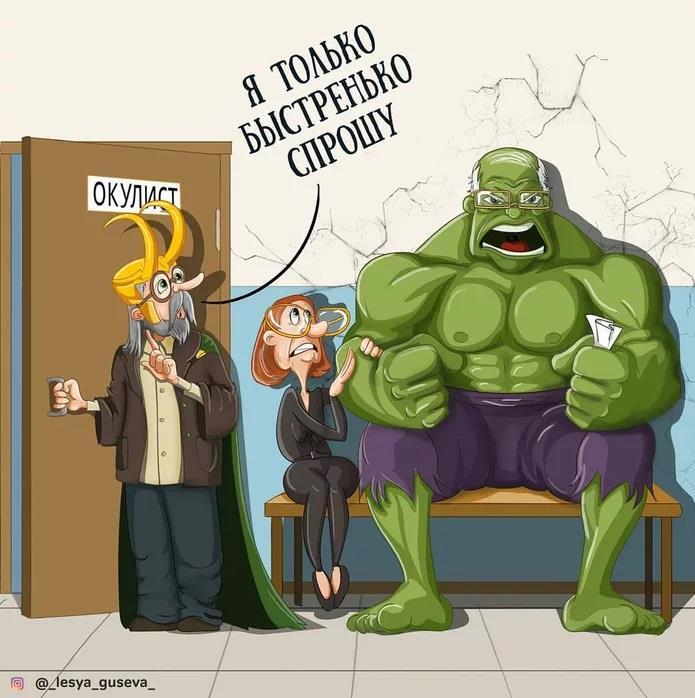 Loki , Vedova Nera e Hulk in fila dal dottore