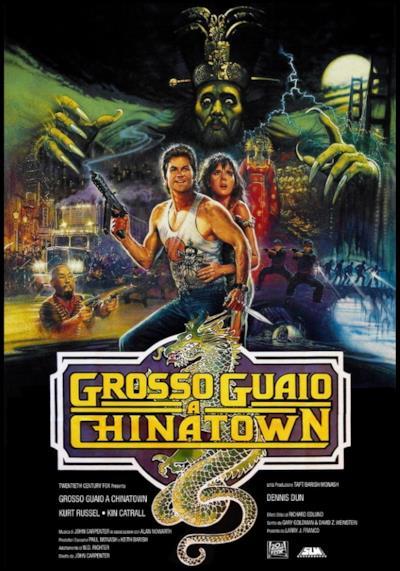La locandina di Grosso guaio a Chinatown