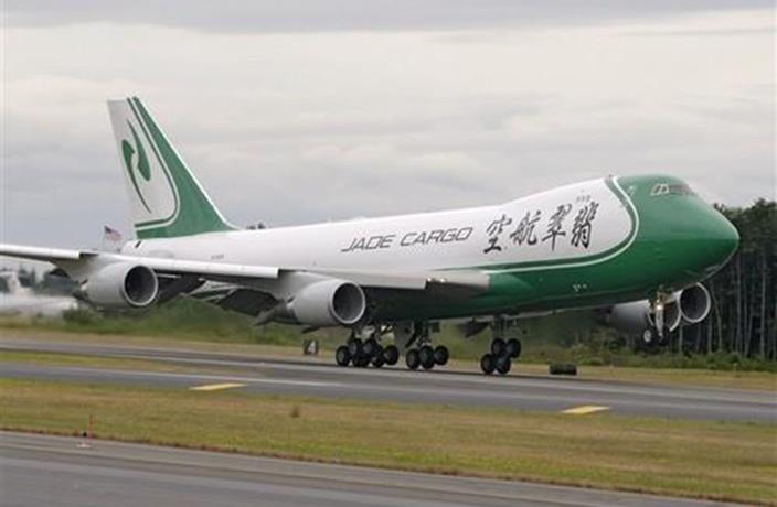 Uno dei 2 Boeing 747 in vendita