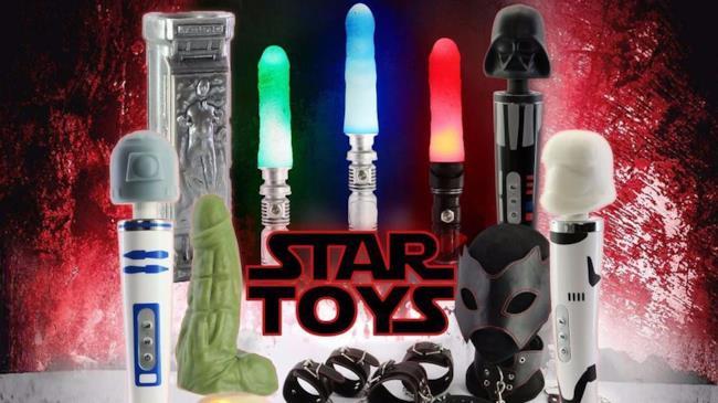 Gli Star Toys