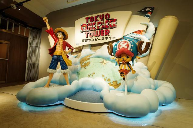 L'ingresso della Tokyo Once Piece Tower