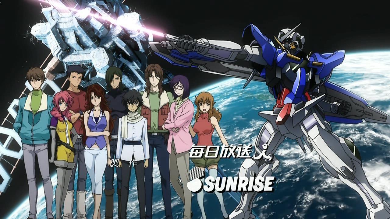Nuova serie anime di Mobile Suit Gundam 00